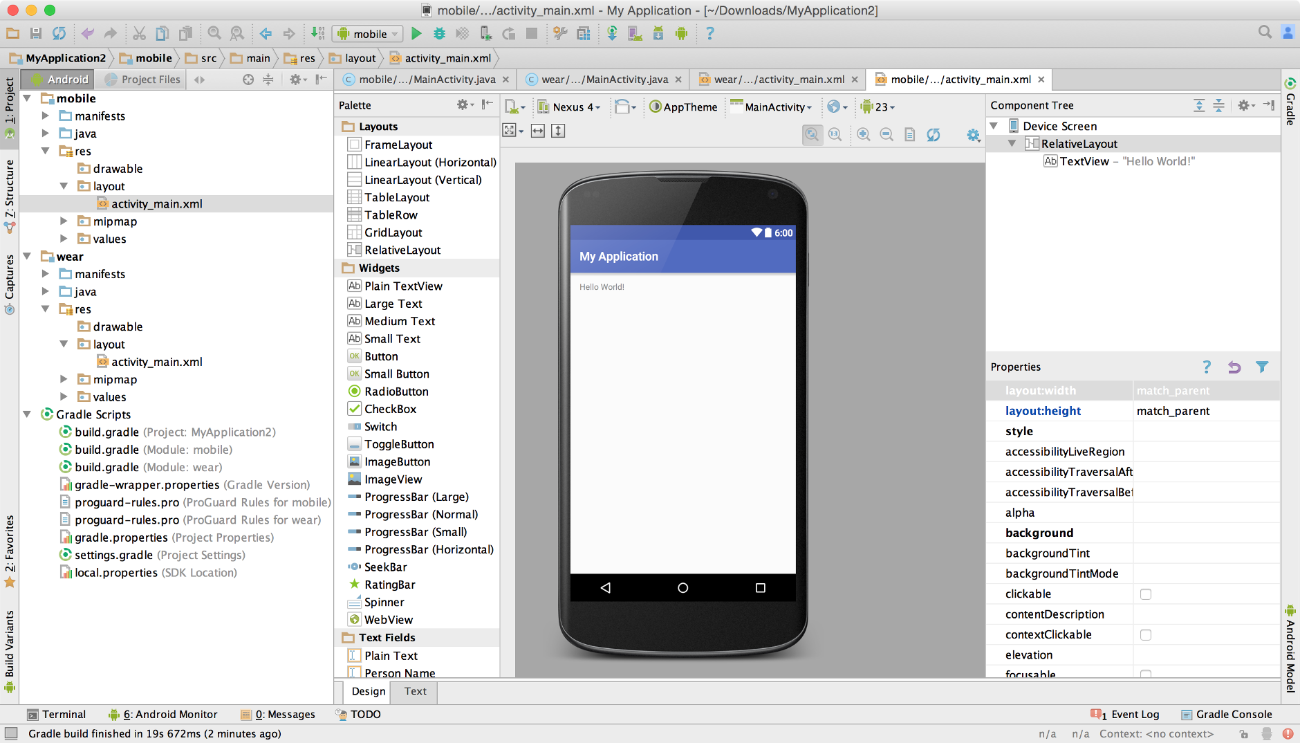 Android Studio Java IDE
