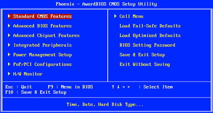 how to access bios