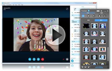 cyberlink youcam webcam software