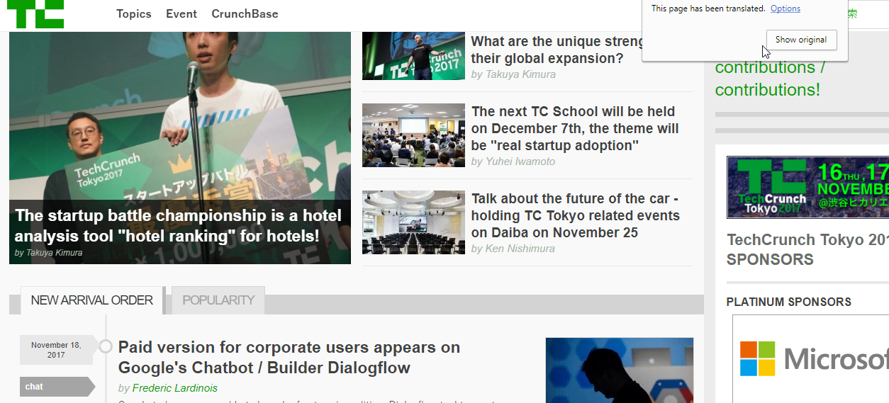 translated techcrunch page